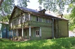 Фото с сайта citywalls.ru