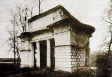 Жерновка. Павильон-пристань. 1920-е