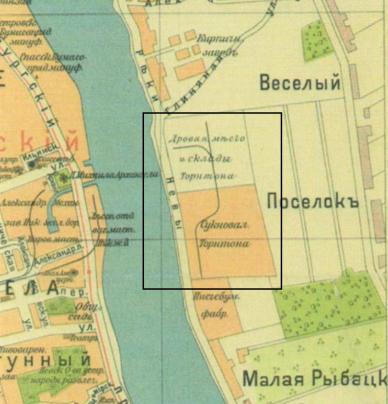 фрагмент плана С.-Петербурга и окрестностей, 1913 г.